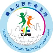 台北市政府衛生局